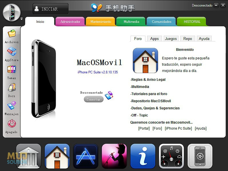 iPhone PC Suite