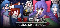 Jigoku Kisetsukan: Sense of the Seasons